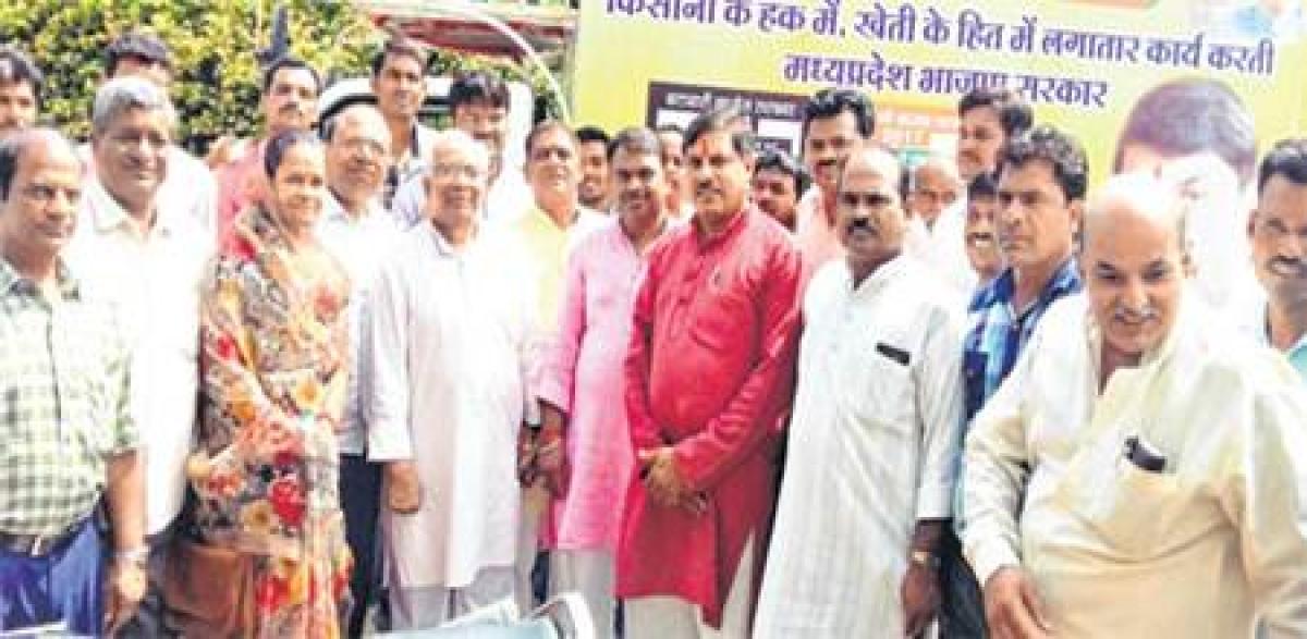 Ujjain: Kisan sandesh yatra launched