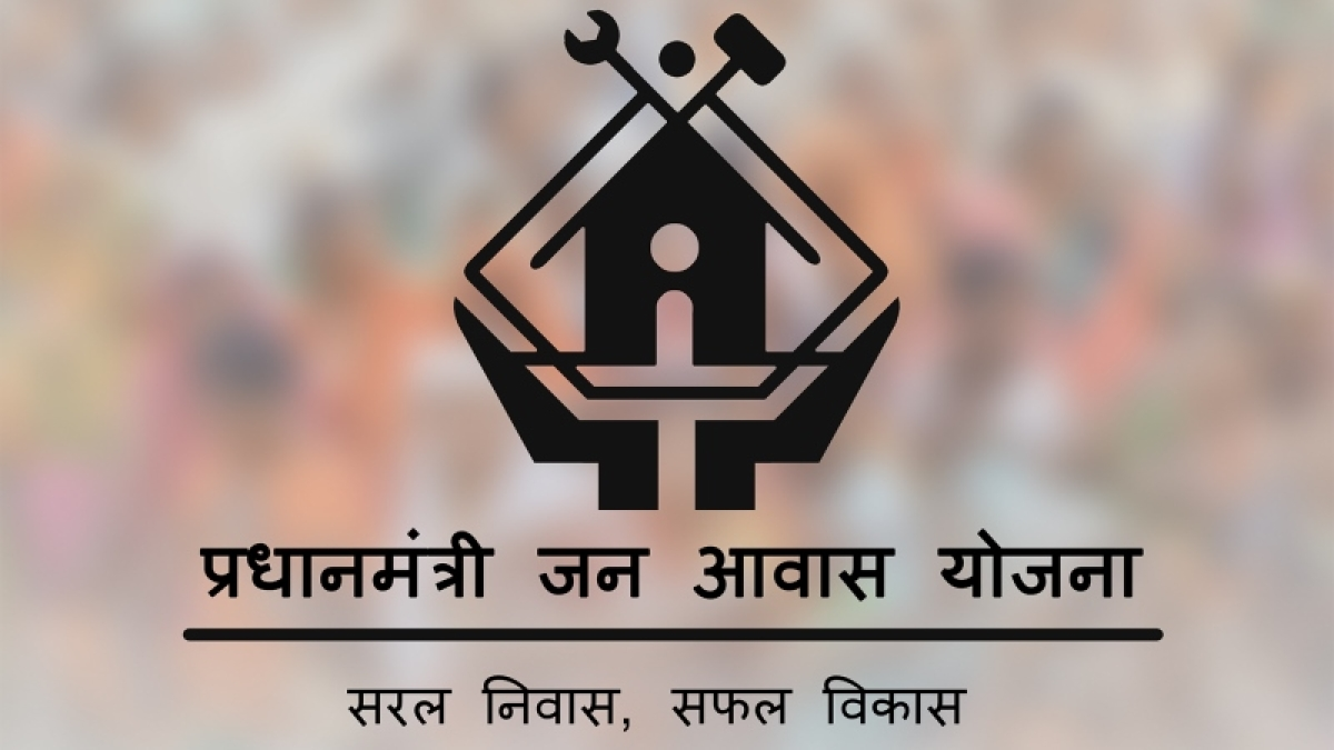 Bhopal: 'Maintain quality of PM Awas Yojana houses'