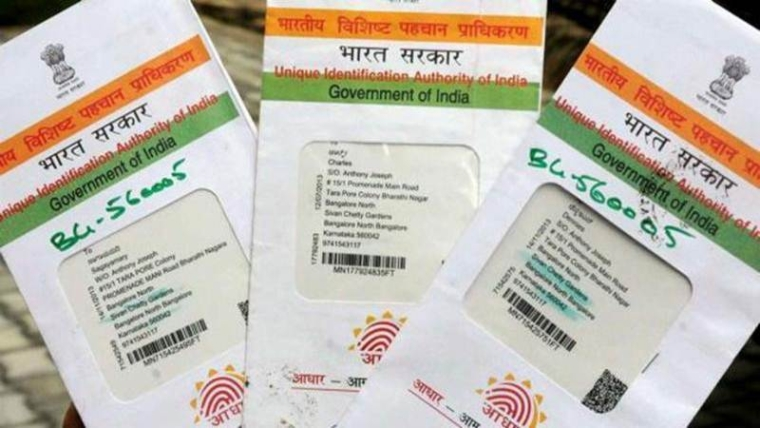 Centre moots linking driving license with Aadhaar card