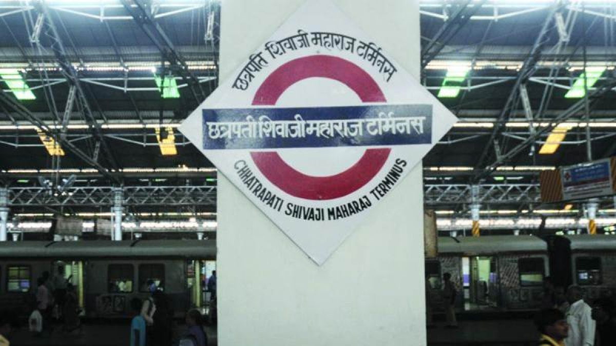 Changing names of Mumbai railway stations: Why it is a good move