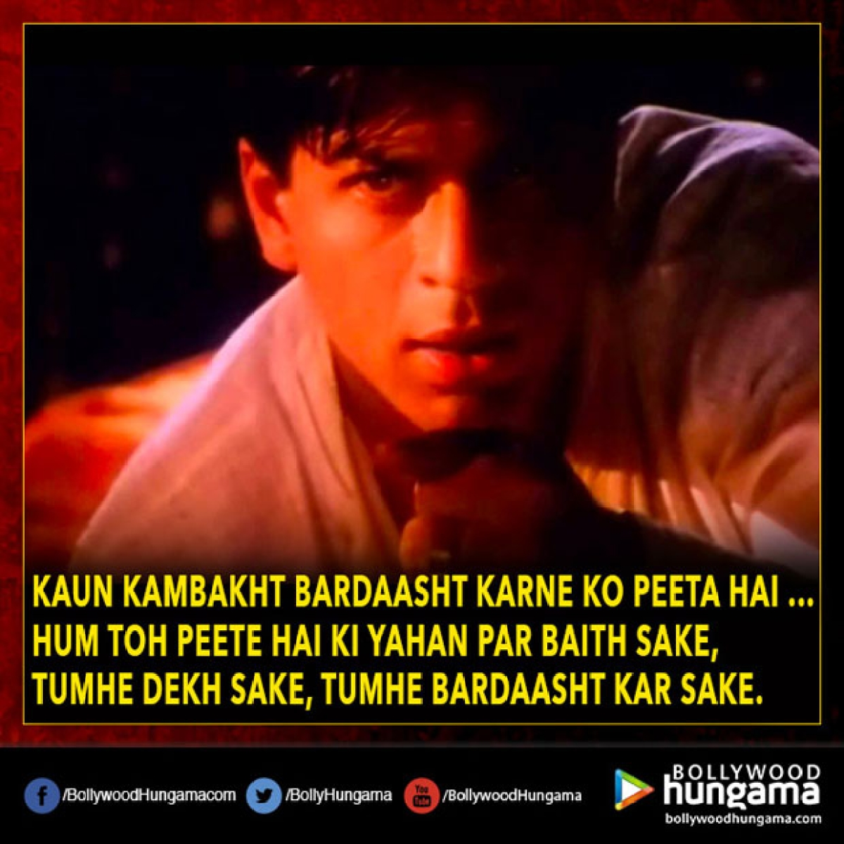 These 25 dialogues of Shah Rukh Khan will make you look back into his 25 years of journey