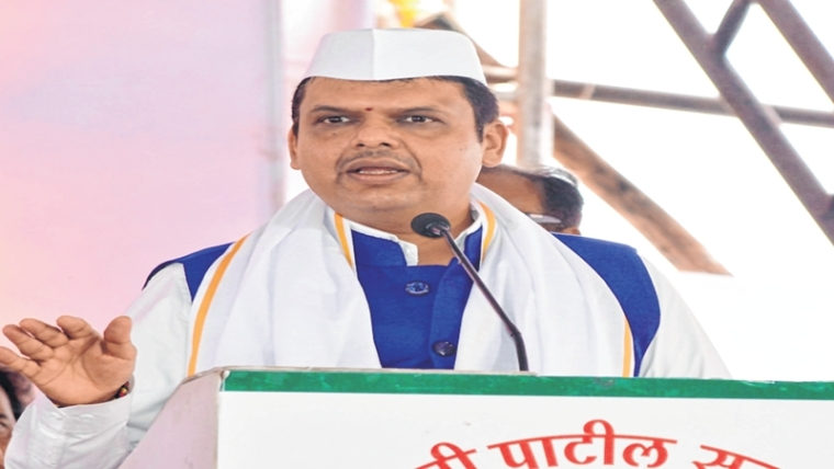 CM Devendra Fadnavis vows to empower Maharashtra's farmers with troika of electricity, water, markets