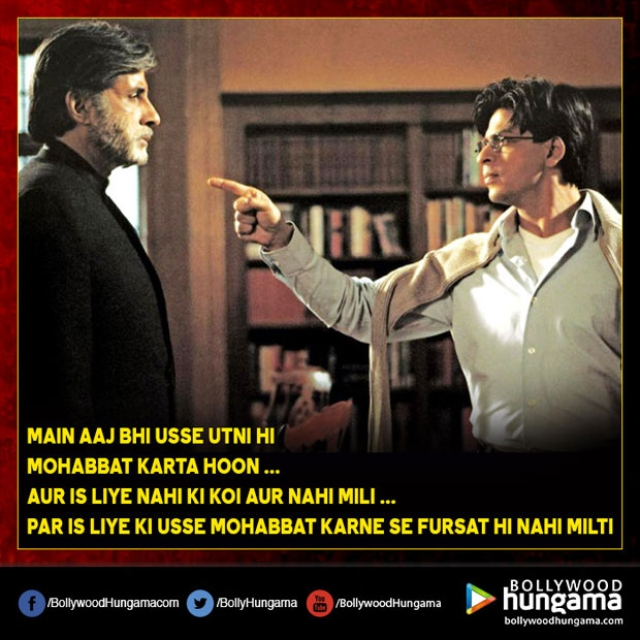 These 25 dialogues of Shah Rukh Khan will make you look back