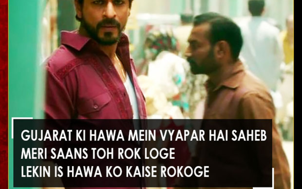 These 25 dialogues of Shah Rukh Khan will make you look back into
