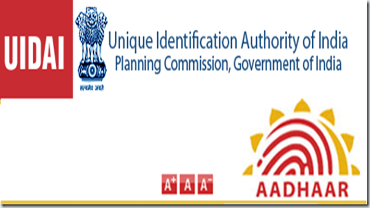 UIDAI extends deadline to deploy Virtual ID system to July 1