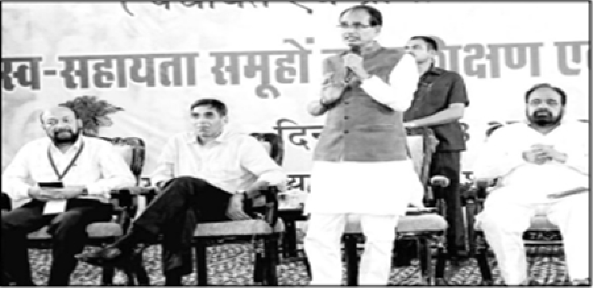 Bhopal: Suggestions and complaints pour in as CM chats with SHG members