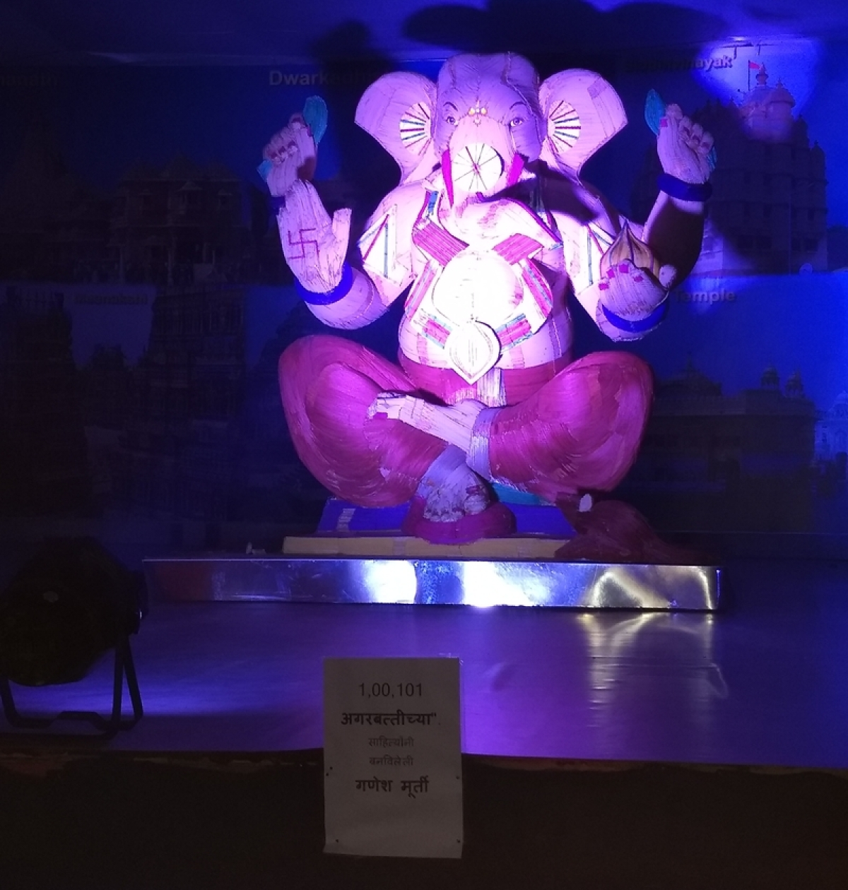 OMG! This Mumbai mandal's Ganesha is made from 1,00,101 agarbattis