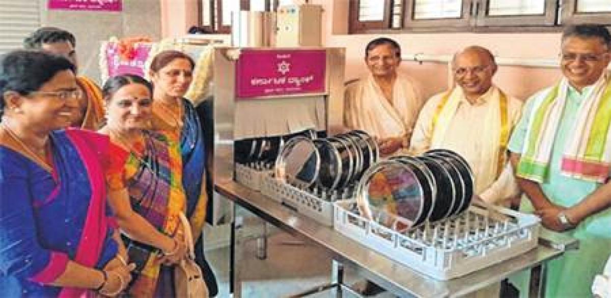 Bhopal: Karnataka Bank: Rich past, booming present, great future