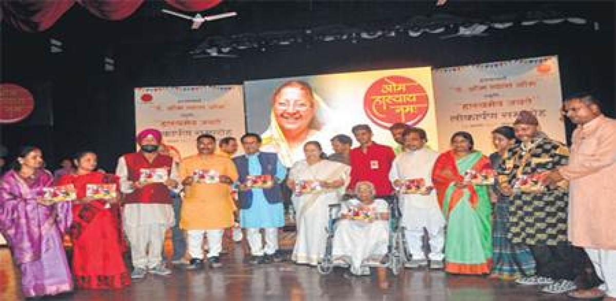 Ujjain: Lok Sabha Speaker releases 'Hasyamev Jayate'