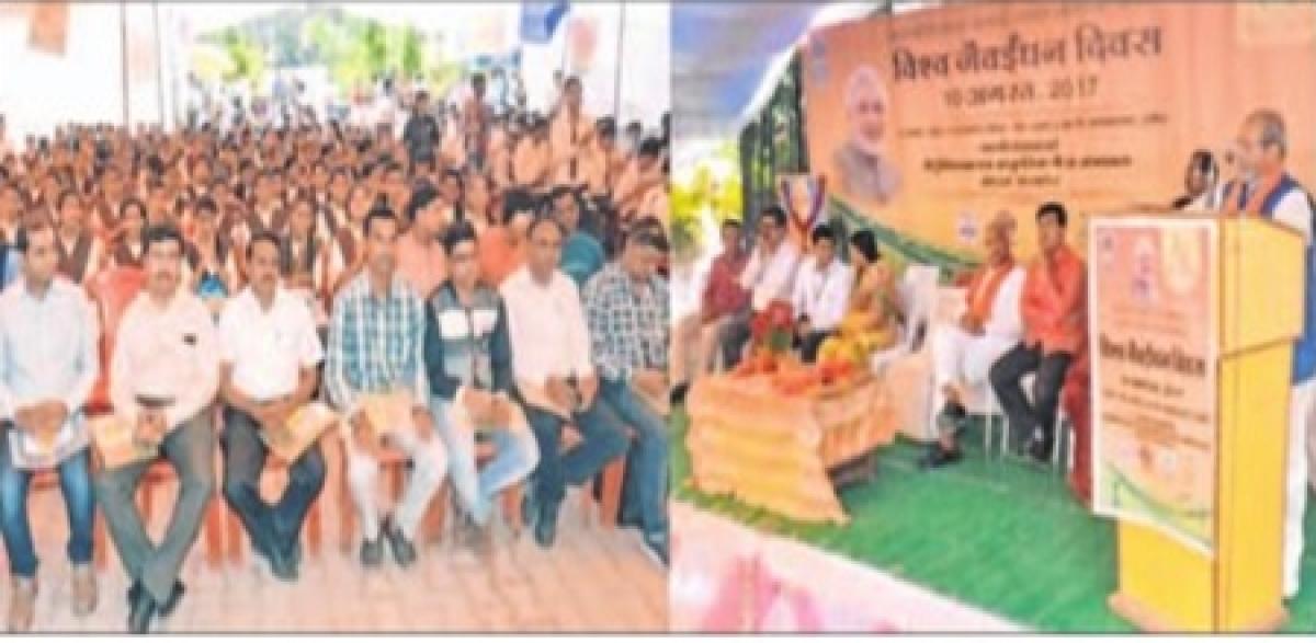 Ujjain: NYCS celebrates 'World Bio fuel Day'