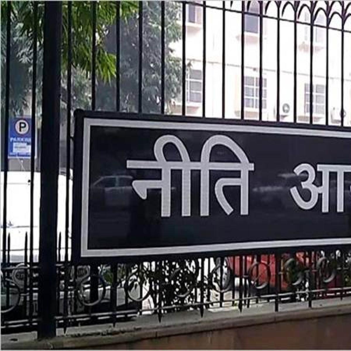 Bhopal: Niti Aayog set to replace State Plan panel