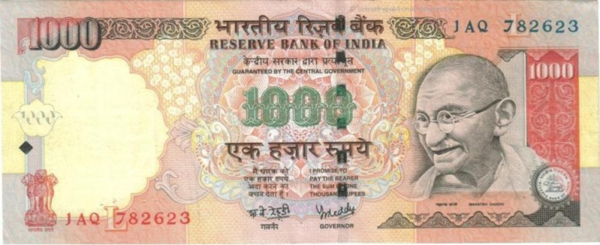 Now, RBI to come out with new Rs 1,000 note