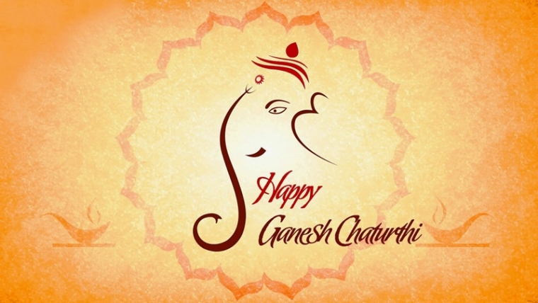 Ganesh Chaturthi 2017: Wishes and greetings to share on SMS
