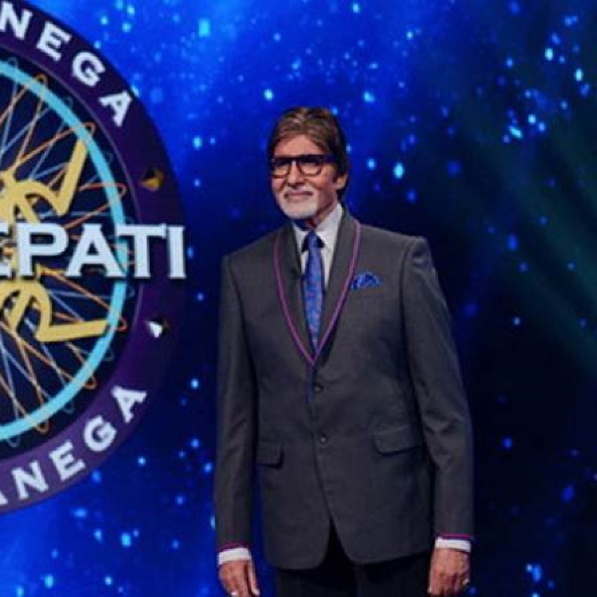 KBC row: NCP protests outside Sony TV's Mumbai office