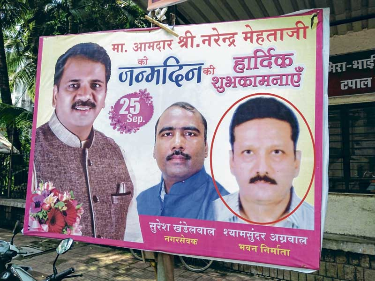 Mumbai: Scam-tainted builder on BJP posters creates flutter
