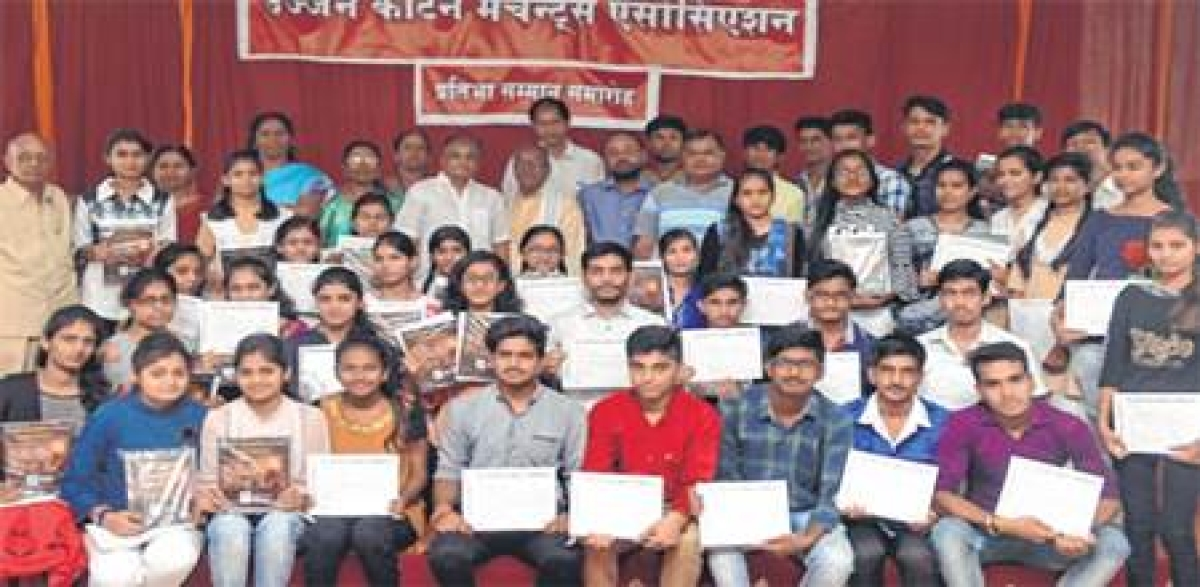 Bhopal: Meritorious students feted