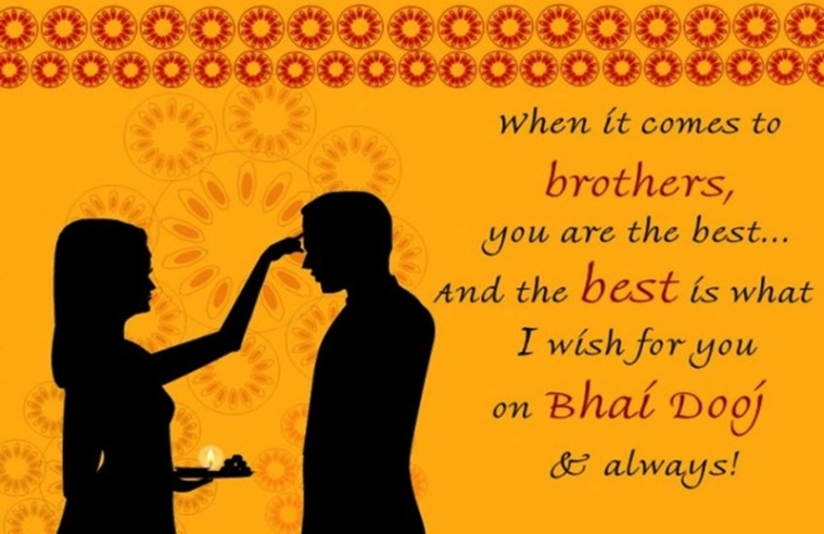 Bhai Dooj 2017: Wishes and greetings to share on SMS, Facebook, WhatsApp