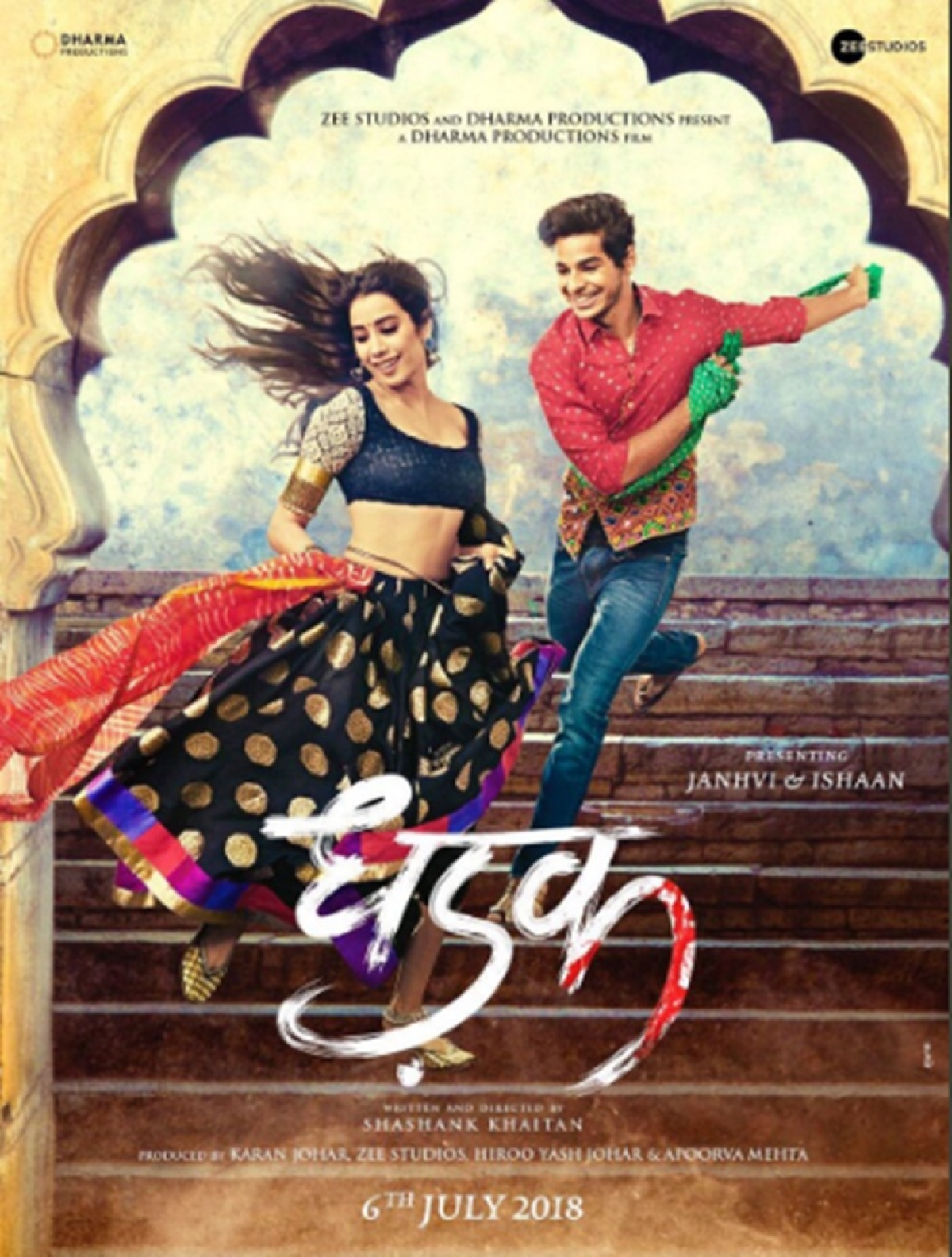 Dhadak: Karan Johar shares new poster of Janhvi Kapoor and Ishaan Khattar starrer; check it out