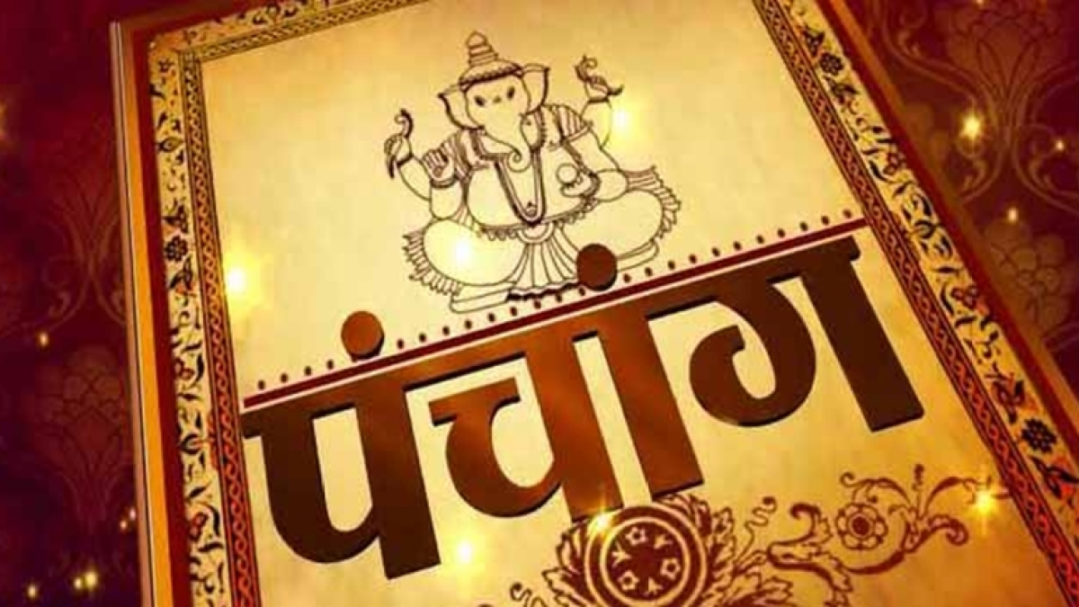 Today's Panchang: Check out the Tithi, Shubh Muhurat, Moon Sign and Name Letter for New born for April 18, 2021