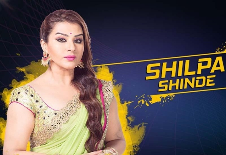 Is Shilpa Shinde taking the prize money this Bigg Boss season?