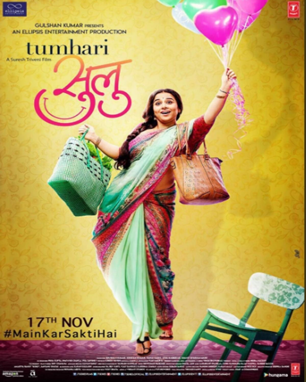 'Tumhari Sulu' new poster: Vidya Balan looks cheerful as an ideal housemaker