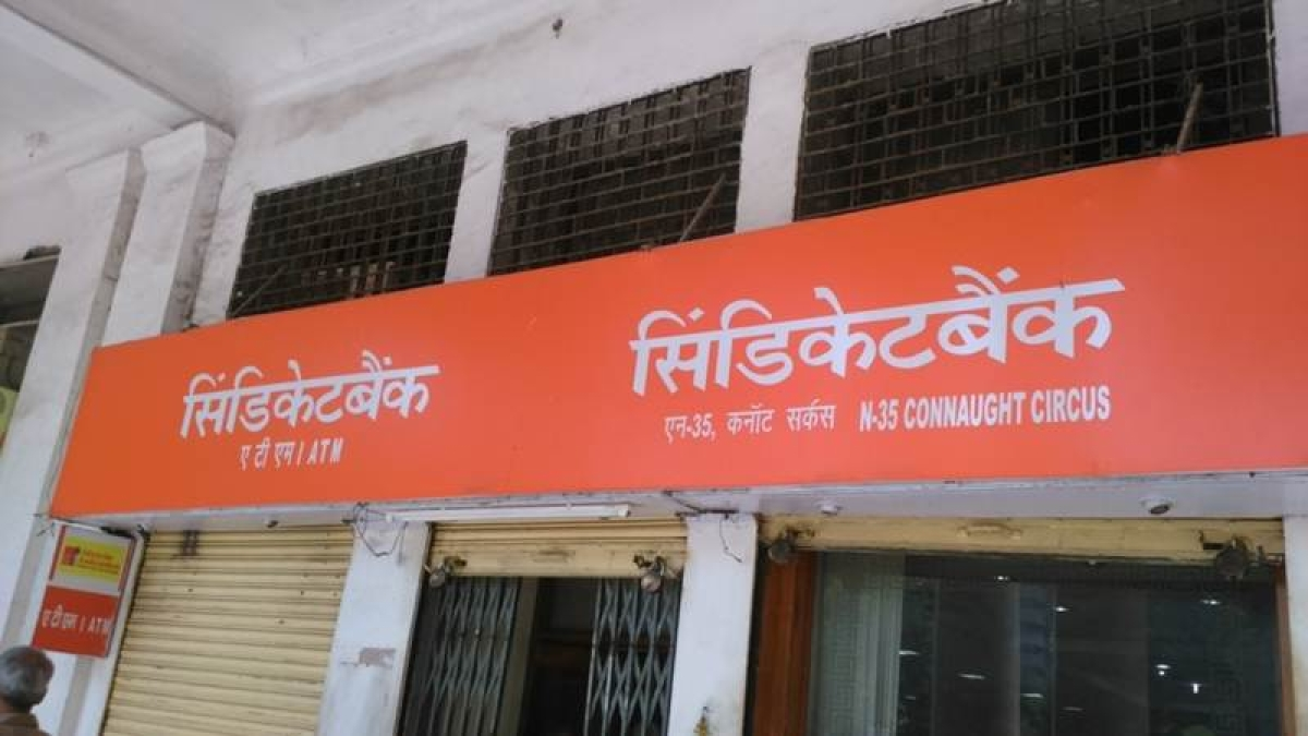 Syndicate Bank reports Rs 251 crore net profit in Q2