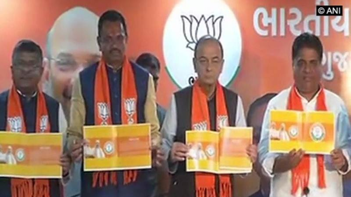 Gujarat Election 2017: BJP releases 'sankalp patra' ahead of first phase of polling