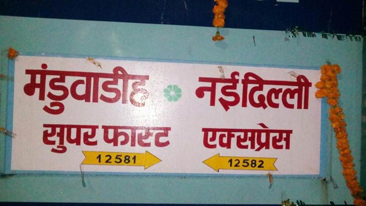 Delhi: 6 coaches of Manduadih Express derail, no casualties