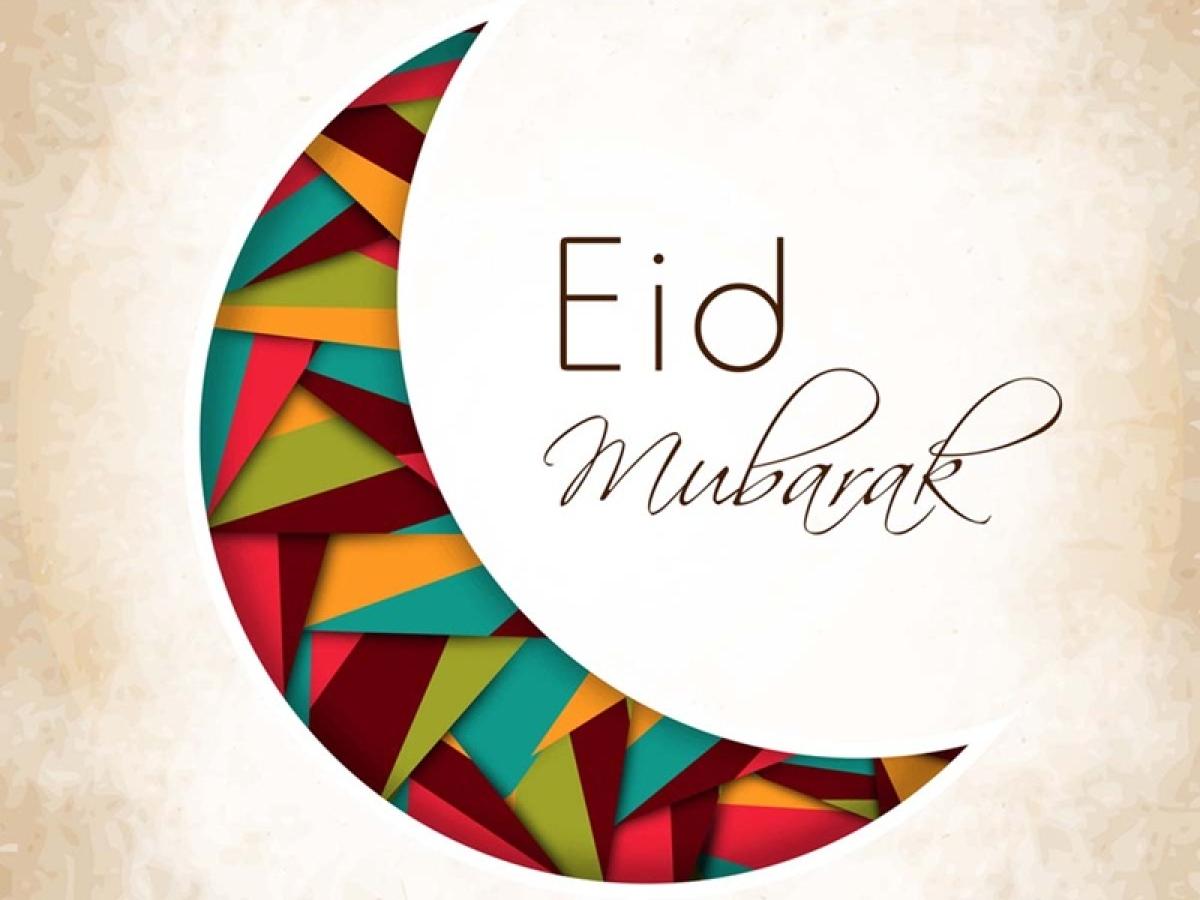Eid ul Fitr 2020 - When is Eid al Fitr 2020, Eid Mubarak