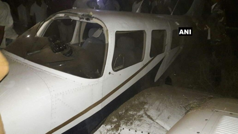 Trainer aircraft makes emergency landing in Maharashtra, 2 injured