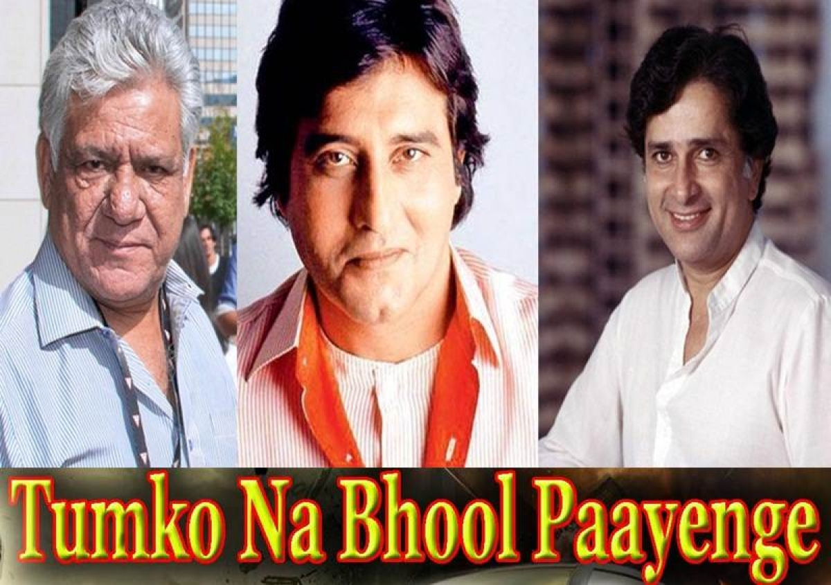 <strong>We'll Miss Them! Om Puri, Vinod Khanna and Shashi Kapoor</strong>