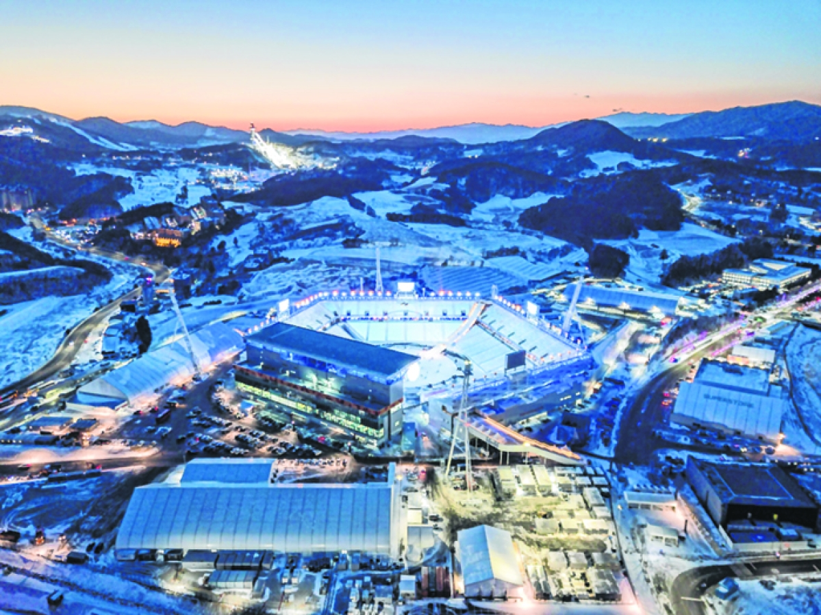 Korean team goes to North for pre-Olympic events