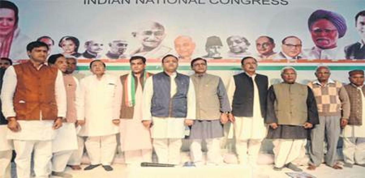 Bhopal: BJP wants to create rift within Congress: Bawaria