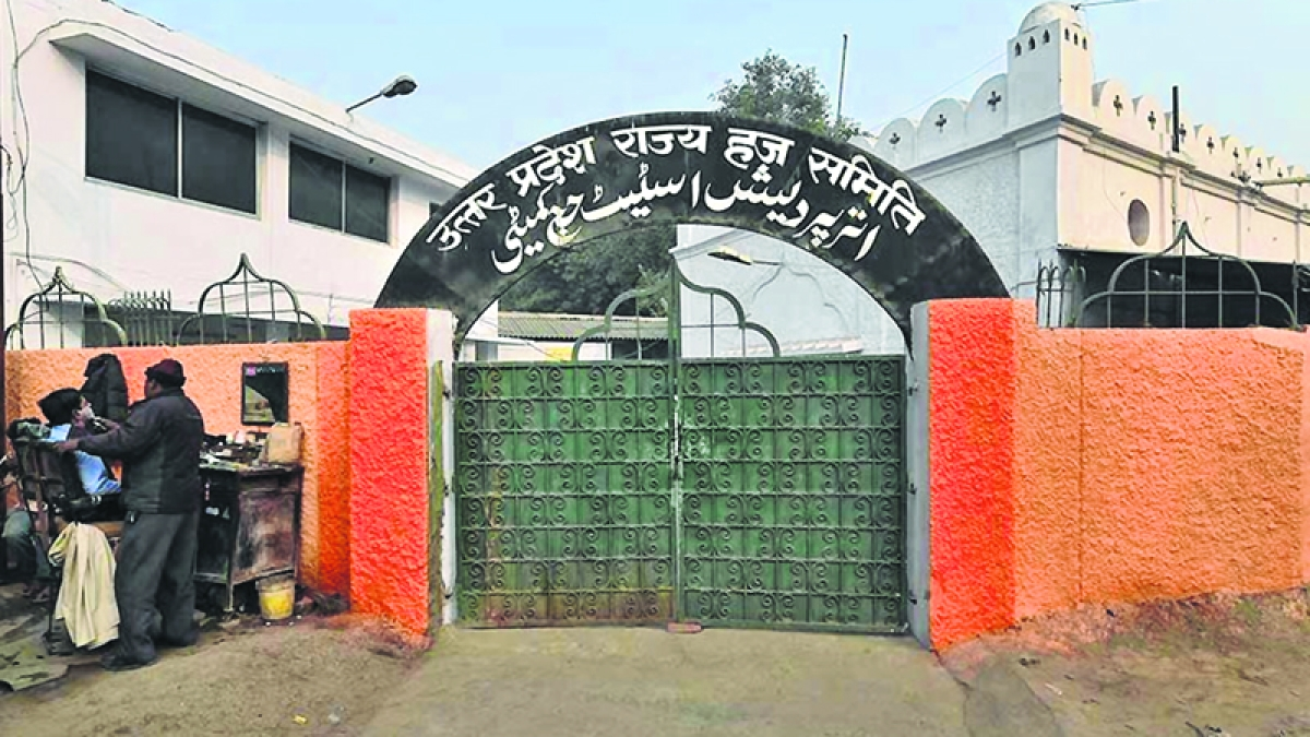 Why was saffron wall repainted? UP govt asks Haj Committee