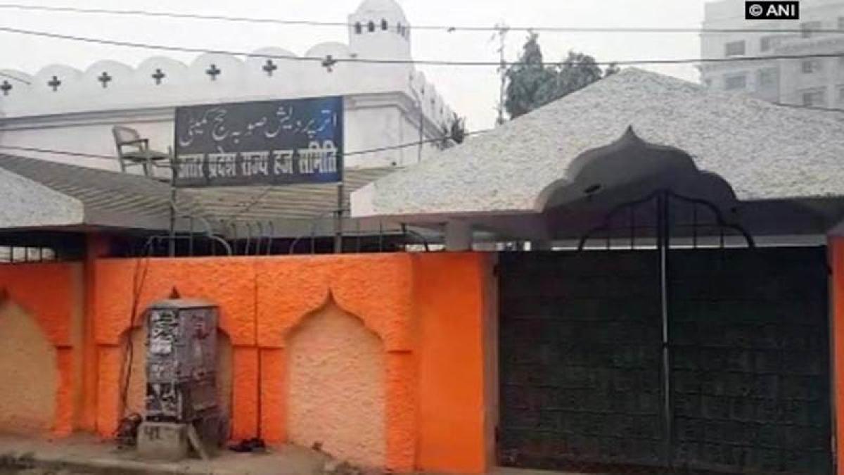 Uttar Pradesh: Haj house in Lucknow Painted Saffron by Yogi Adityanath govt