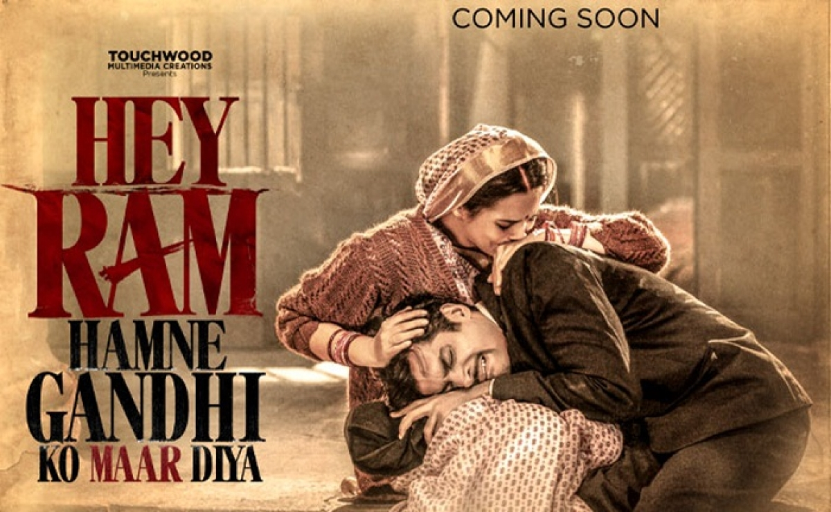 New poster of 'Hey Ram' unveiled on Mahatma's death anniversary
