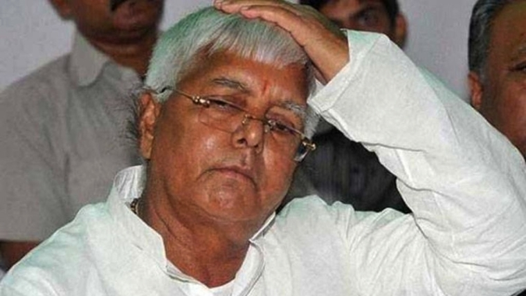Upper caste quota most hazardous onslaught on constitutional rights of SCs, STs and OBCs: Lalu Prasad Yadav