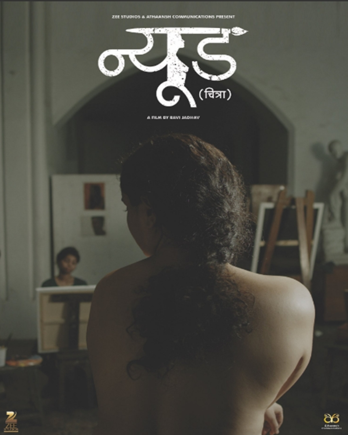 Ravi Jadhav's 'Nude' gets 'A' certificate without cuts