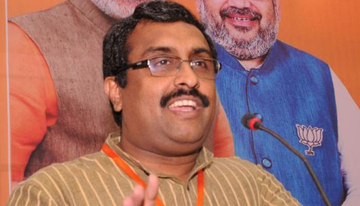 Not a single citizen will be subjected to any injustice, says BJP leader Ram Madhav on Assam NRC