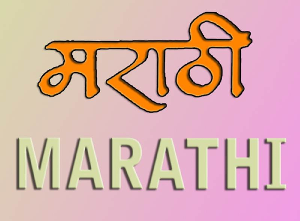 Classical status to Marathi under active consideration