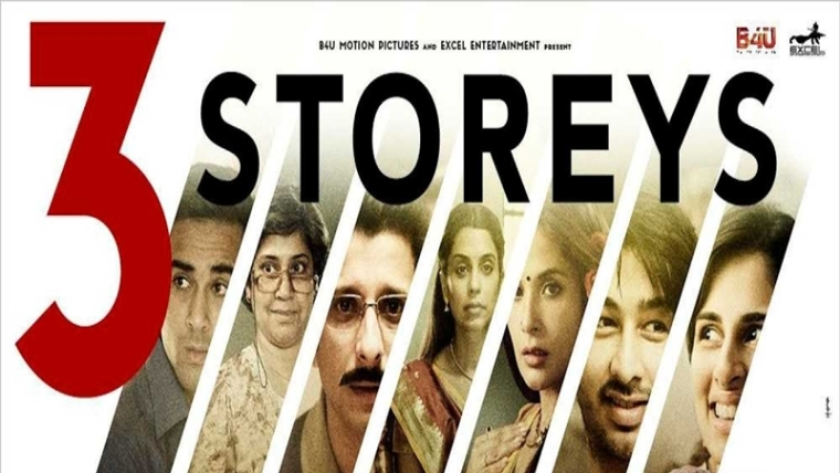 '3 Storeys' new song titled 'Raasleela' is a folk treat to celebrate festive spirit