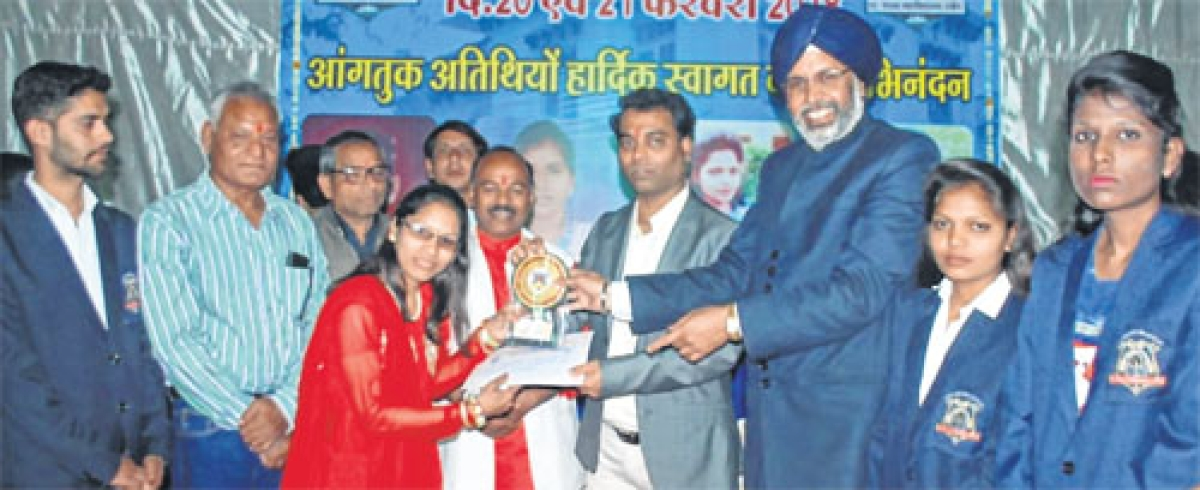 Ujjain: 'Sneh sammelan' concludes at government Madhav College