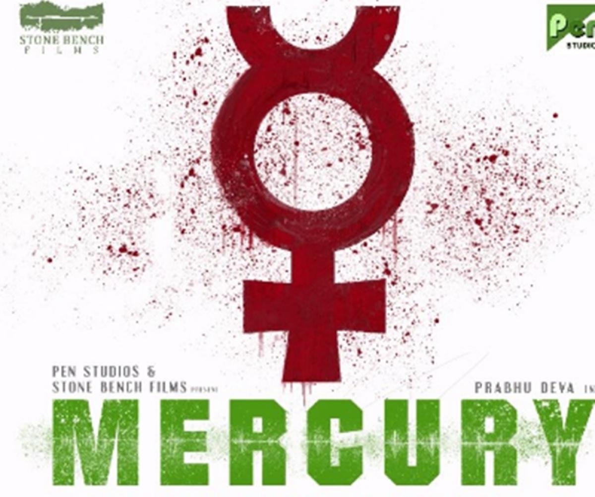 Prabhudheva's upcoming Tamil silent thriller 'Mercury' to release on April 13