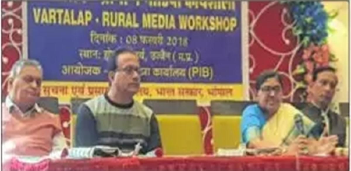 Ujjain: PIB organises rural media workshop 'Vartalap'
