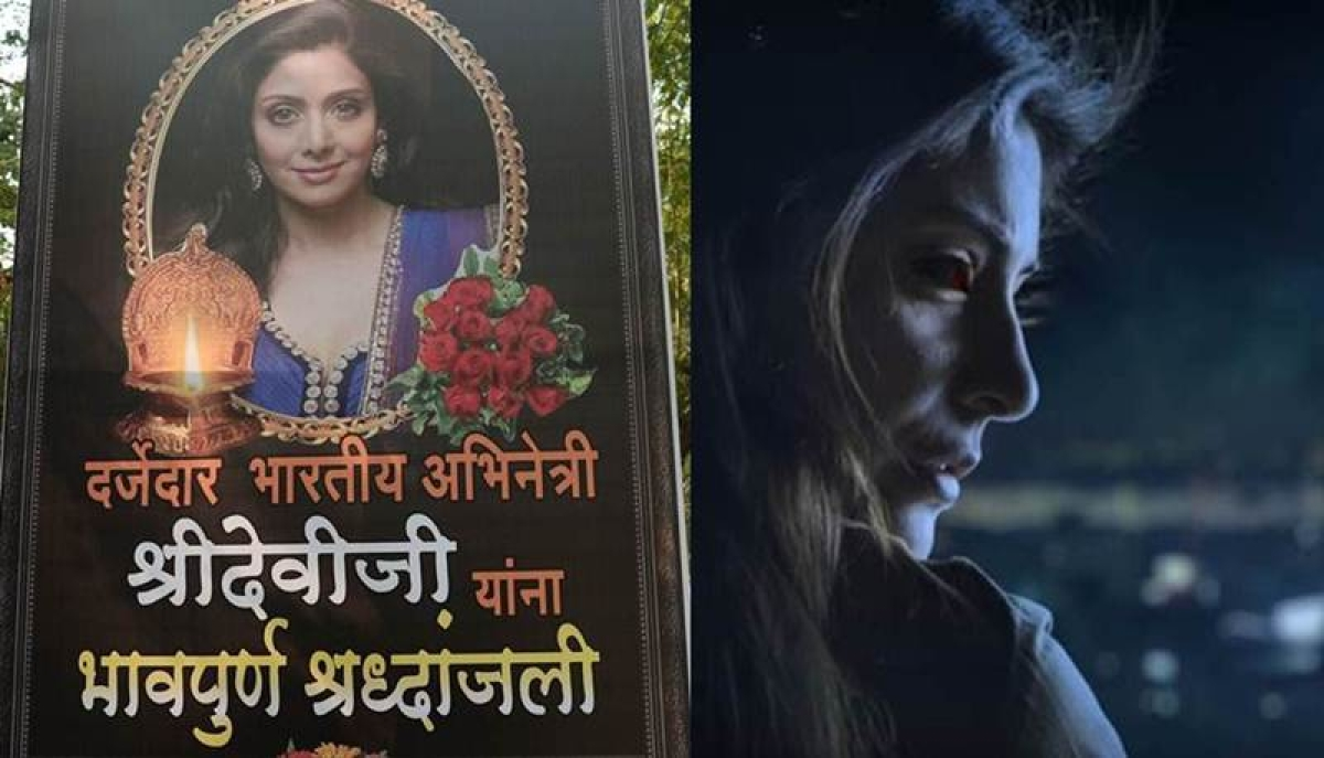 Sridevi funeral: Anushka Sharma cancels 'Pari' screening in the wake of actress' untimely demise