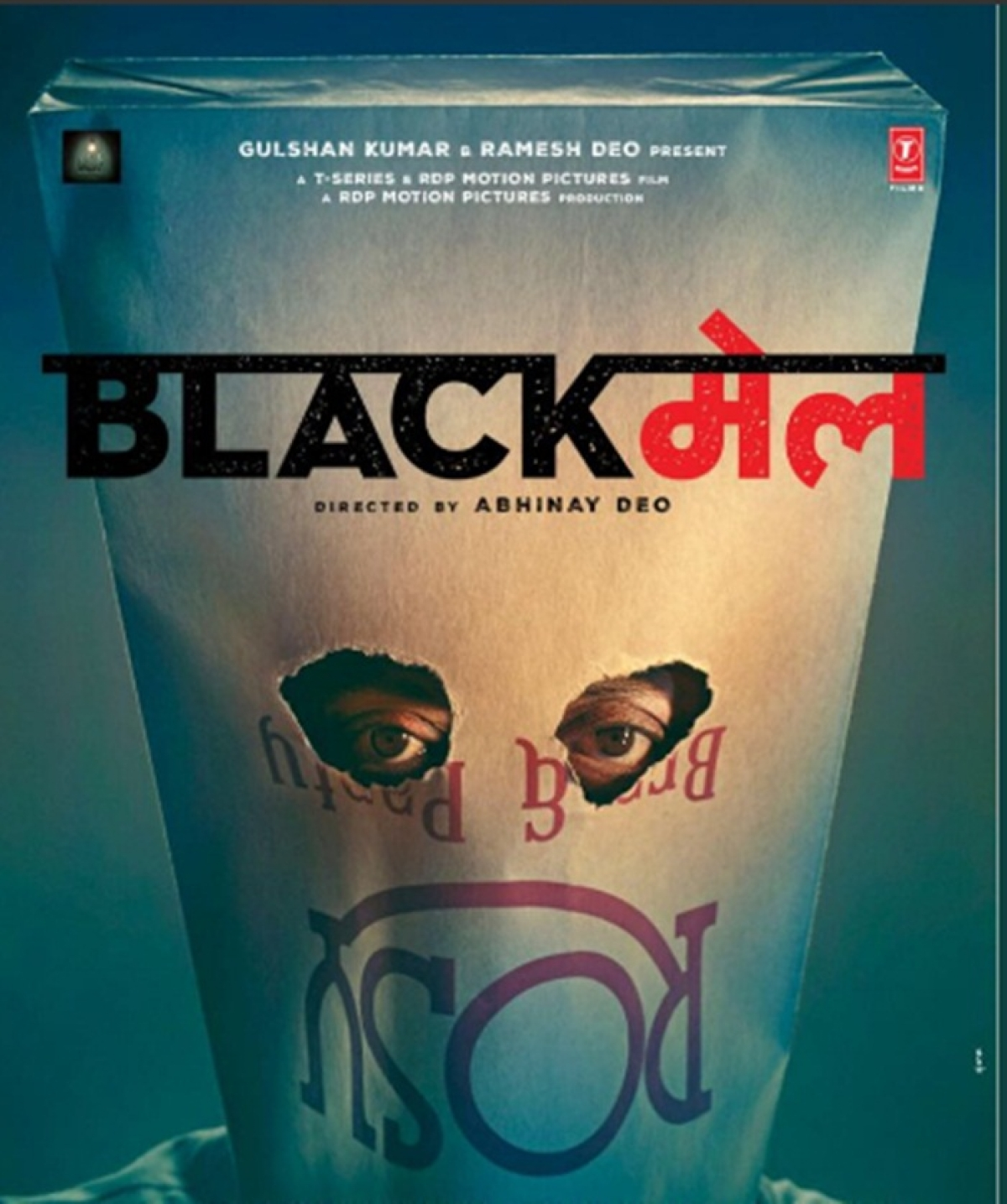 'Blackमेल' Teaser: Irrfan Khan is running for his life in boxers, covering his face with a lingerie bag