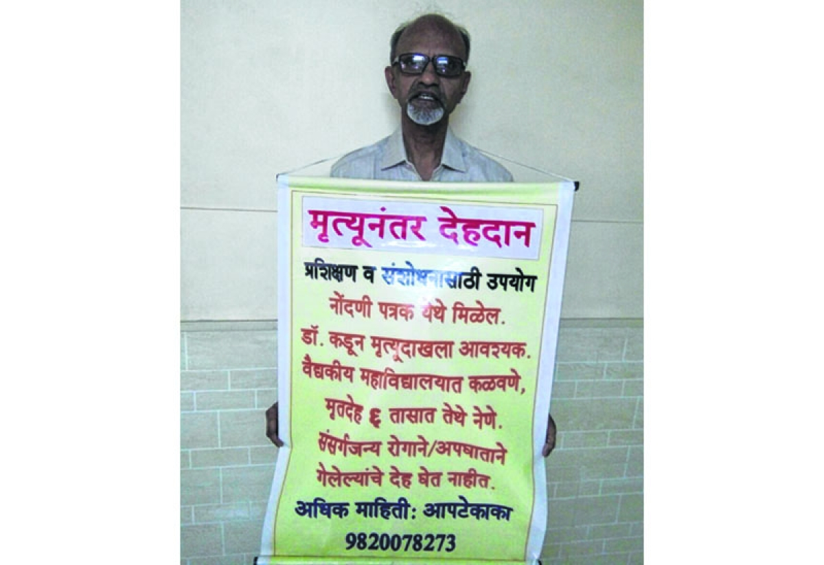 Mumbai: 68-year-old retired man gives lessons on organ donation