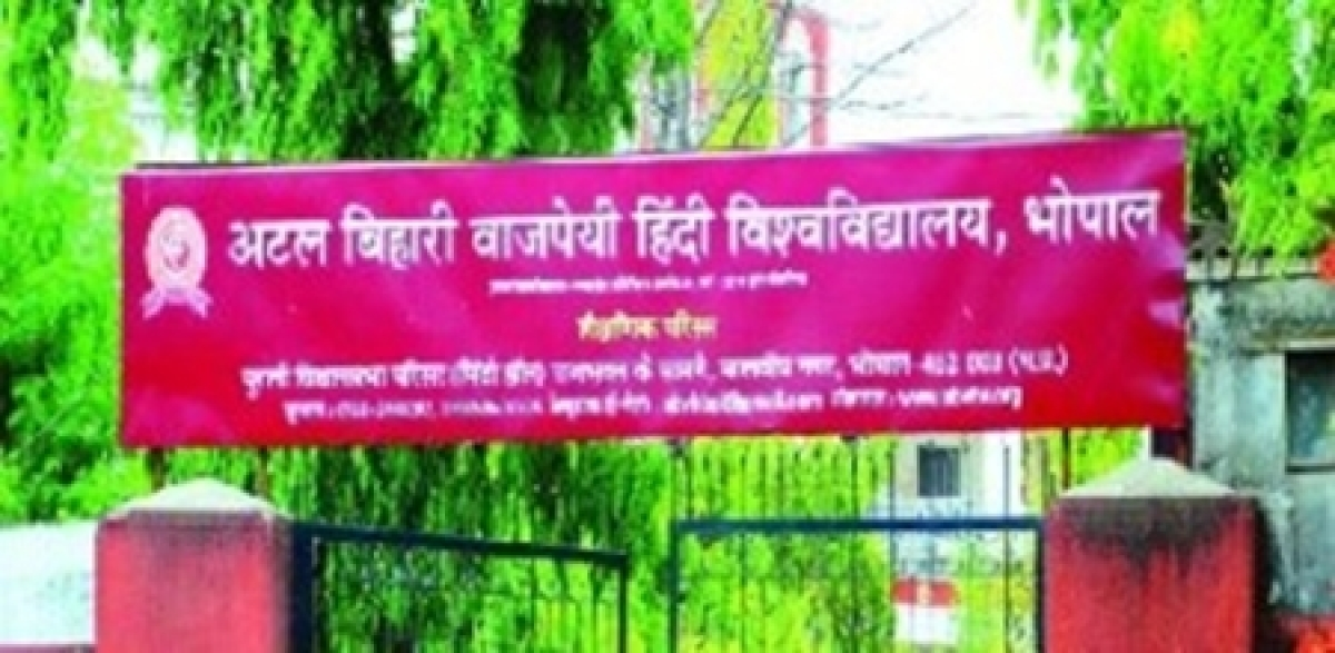 Bhopal: Atal varsity offers only 15 % books on mainstream subject