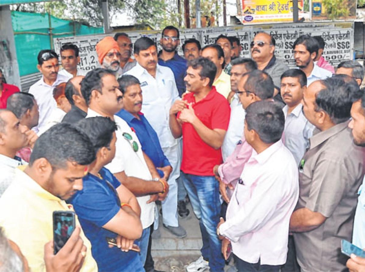 Ujjain: Nagziri residents raise drinking water problems before MLA