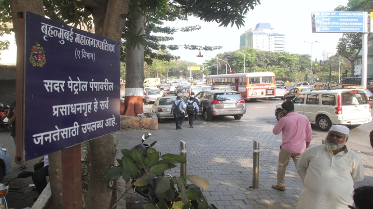 Bombay High Court disallows BMC from converting petrol pump toilets for public use